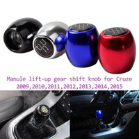 Wholesale Manual Gear Shift Knobs for cruze Lift up reverse style for Chevrolet stick shift knob Aluminum metal