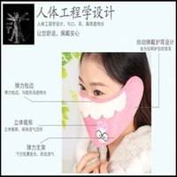 Wholesale Italy hot sale nose protection mask airsoft masks ace mask disposable face mask nonwoven face mask surgical face mask children cartoon fa