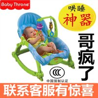 plastic folding chairs - Multifunctional baby rocking chair baby folding vibration of placating the chaise lounge child rocking chair swing bed cradle