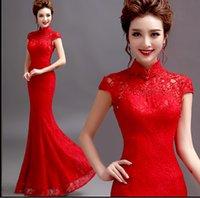Wholesale vestidos de fiesta largos short sleeved wedding dress fishtail evening dress vestidos de noche