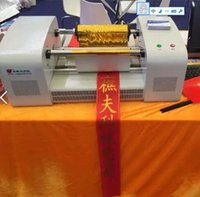 Wholesale By DHL TJ Digital Hot Foil Stamping Machine Gilding Flatbed Printer Press Machine