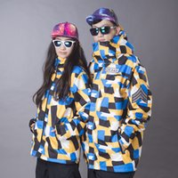 Wholesale New Outdoor Brand Lover s Skiing Jacket Lovers Waterproof Man Snowboarding Jacket