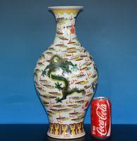 antique rose vase - ELEGANT ANTIQUE CHINESE FAMILLE ROSE PORCELAIN VASE MARKED YONGZHENG RARE B5015