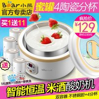 Wholesale Bear Bear SNJ A10C1 rice yogurt machine household automatic stainless steel liner and cup ceramic