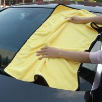 Wholesale Practical Large Size Microfiber Car Cleaning Towel Cloth Multifunctional Wash Washing Drying Cloths cm Yellow K3726
