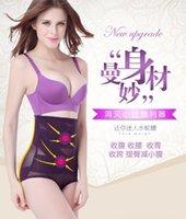 best abdominal binder - Best Belly Band Corset Stomach shaper Belts Support For Maternity Women Abdominal Binder Postpartum postpartum Ultra Thin
