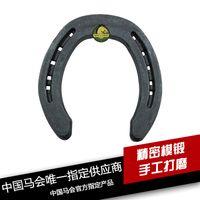 horse harness - Horseshoe horseshoe Lodge Harness Harness