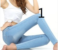 Wholesale new fashion Women Straight Jeans Slim Pencil Skinny Denim Fashion Casual Pants women jeans MYA0079