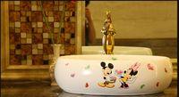 ceramic art basin - Jingdezhen ceramic more oval art basin sink basin
