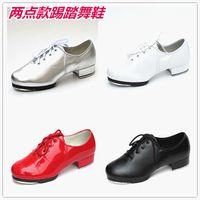 authentic international - Dance Shoes Authentic Children s tap shoes Adult men and women Shoes International kick tread shoes Jazz shoes Bright leather PU specials