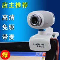 Wholesale USB M PC Camera HD Webcam Camera Web Cam with MIC for Computer PC Laptop HD Webcam