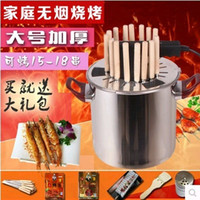 Wholesale Kami family home smokeless electric cup stainless steel barbecue grill barbecue grill kebabs oven pot roast machine