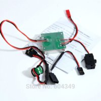 Black antenna steps - HOBBYWING UBEC A A Step Down Voltage Regulator A UBEC regulator rectifier regulated switching power supply