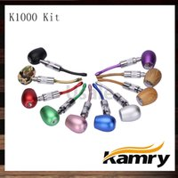 Cheap Kamry K1000 Pipe Best K1000 Epipe