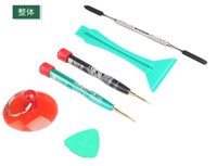 best screwdriver material - disassemble Tool Kit for unpacking iphone kit S2 sturdy material BEST B