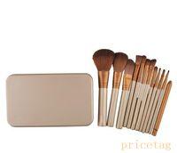 Cheap Nude 3 12 piece Professional Brush Best 12 piece Professional Brush sets