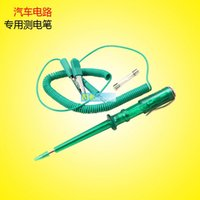 automotive electric wire - Where the card DC v12v24v spring wire electric pen circuit detects the automotive aftermarket car care tools No