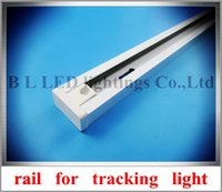 Wholesale rail track bar for LED tracking light track light rail light lamp mm L mm W mm H pole line pin