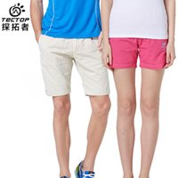 Wholesale 2016 Womens Summer Casual Loose Quick drying Shorts Drawstring Wide Leg Outdoor Sports Shorts Running Shorts For Women WP HHL007