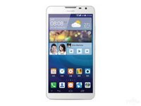 GSM900 cell phone time - Huawei Ascend Mate2 G LTE modern Smart cell Phone GB Screen Quad Core long standby time