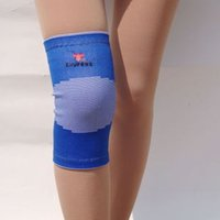 basketball beauty - Multicolour thermal sports kneepad basketball badminton outdoor electric bicycle kneepad fashion beauty one color on style