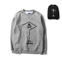 anniversary define - 2015 Hitz tide brand Shawn MDNS jointly define a paragraph question mark anniversary skull long sleeved T shirt men