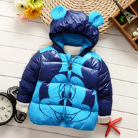 Wholesale Children winter cotton padded clothes new children s clothing han edition to thicken the boy down cotton padded jacket BH1287