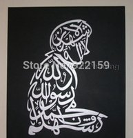 Cheap Handmade Arabic Calligraphy Islamic Wall Art Black White Silver Oil Paintings On Canvas Large Canvas Wall Art Home Decoration