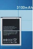accumulator battery - Freeshipping mAh V EB595675LU N7100 Battery For Galaxy Note II GT N7100 N7108 N7102 N719 batterie AKKU Accumulator PIL