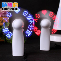 advertising battery - 10pcs Battery Operated Portable Fan DIY Flexible LED Light Mini Fan Programming Any Text Editing programme Character Advertising Message