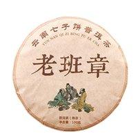 Wholesale 100g Yunnan ripe puer tea shou cakes organic natural laobanzhang green puerh tea