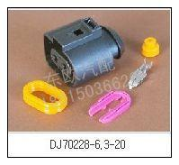 Adapter automotive electrical terminals - Pin AMP TYCO female connector DJ70228 automotive and electrical terminal housing
