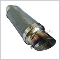 Wholesale NEWEST Universal SILVER Real Carbon Fibre Stainless Steel Burnt Exhaust Muffler Tail Pipe