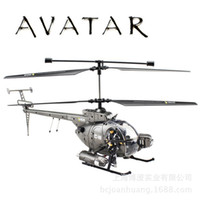 Wholesale Ya get YD911 pass defenders helicopter with gyro remote control airplane remote control aircraft on behalf of large