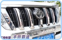 Wholesale High quality ABS chrome grille trim for Toyota Prodo