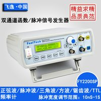 Wholesale 2016 upgrade FY2200SP DDS NC dual channel function signal generator Mhz mhz mhz mhz for optional