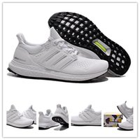 Wholesale 2015 Release Ultra Boost Men s Athletic Shoes Mens Sports Running Shoes White S77416 high quality with shoe box