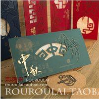 autumn moon festival - Business Mid Autumn Moon Festival Greeting Cards Autumn greeting card