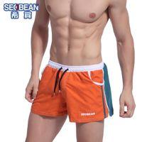 Wholesale New Mens Sports Shorts Casual Men Sport Running Shorts Brand Summer Gym Yoga Boxer Shorts Cotton leisure Board Shorts Hot