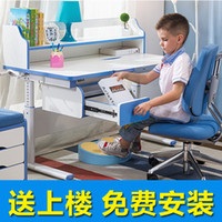 Wholesale West Hao children to learn tables and chairs can lift student learning suite desk chair table and chair set combination free shi