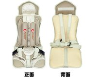 Wholesale portable child baby car cushion Child car safety seats child seat baby auto safety seat car baby seat