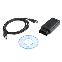 Wholesale Auto Car Scan Tool Accessory OP COM Diagnostic Interface Code Reader Scanner for Brand Opel K654