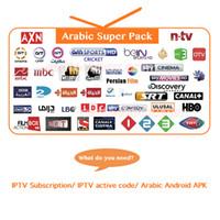 arabic iptv channels