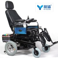 Wholesale Electric WheelchairThe letter states Luxury electric wheelchair may lie far continuation reliable quality elderly scooter