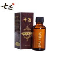 aromatherapy bath body - Men Strong kidney massage SPA oil ML scraping aromatherapy bath body general man Massage Oil ZYH035