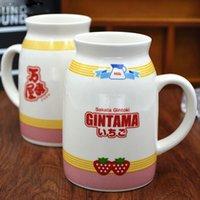anime mugs - Anime Silver Soul Gintama Sakata Gintoki Yorozuya Strawberry Collector Mug Cup