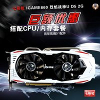 Wholesale Colorful iGame660 flame wars U D5 G GTX660 SP Bit game graphics