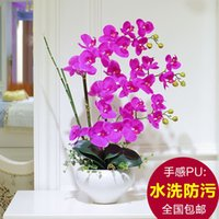 Wholesale PU simulation of Phalaenopsis FLOWER FLOWER FLOWER FLOWER decoration set the whole room decoration floral table