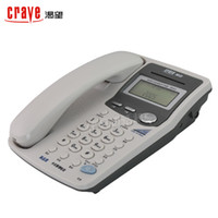 best landline - D003 card telephone ic card best carded landline telephones for home