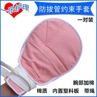 Wholesale Constraint gloves To prevent the patient feeding tube pulled out The old man constraint gloves zone plate bind Medical gloves